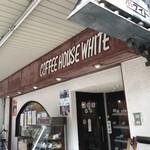 ホワイト宇治川 - 宇治川商店街「メルカロード宇治川」にある、喫茶店です(2020.1.18)