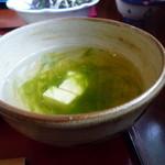 黄果報 - アーサのスープ