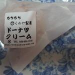 くわや製菓 - どーなつクリーム