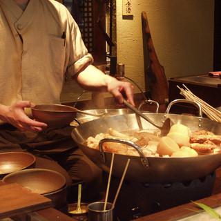 名物大鍋料理!関西風おでんで出汁を味わう