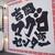 吉岡マグロ節センター - 外観写真:お店の看板