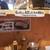 吉岡マグロ節センター - その他写真:店内の雰囲気