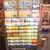 吉岡マグロ節センター - メニュー写真:券売機