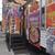 吉岡マグロ節センター - 外観写真:お店の外観