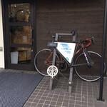 マークス カフェ&バイク - 外観写真:チャリあるよ