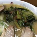 きよし食堂 - キトピロ(行者ニンニク)