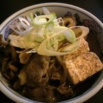 樂 - 料理写真:今日のおまかせ御膳は 【肉豆腐】