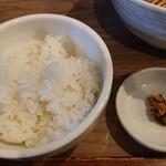 実垂穂 - ライスと唐辛子味噌