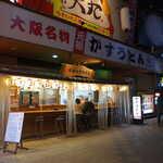 あぶらや - 新世界の一角、ジャンジャン横丁を出て右手にある「あぶらや」。大阪名物・かすうどんの専門店