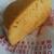 聚楽 - 料理写真:馬拉米羔