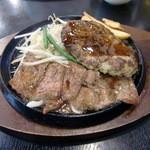 肉のはせ川 - ステーキ&ハンバーグ