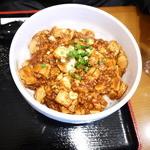 日本橋焼餃子 - 麻婆豆腐丼