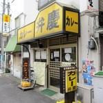 弁慶 - 黄色い看板が目を引きます 英語メニューで外国人の方も安心