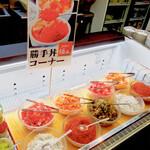 Hoterusambareizunagaoka - 勝手丼コーナー