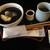 茶廊車門 - 料理写真:冬期限定 黒ごましるこ 500円 (2019.12)
