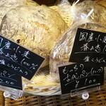 Petit Riche - もっちり古代パン