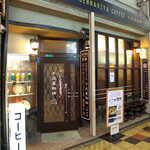 123785359 - 新世界ジャンジャン横丁にある「千成屋珈琲店」。左隣には別館がある