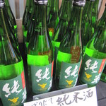 杉能舎 - しぼりたて純米酒 1600円(720ml)