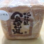 食ぱん道 - 料理写真:食パン(レーズン) 2020.1月