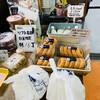 上辻豆腐店  - 料理写真: