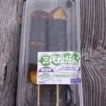 だんごと煎餅の店 みよまつ - 料理写真:いそべ焼き