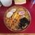 ラーメン党 ひさご - 味噌野菜 990円