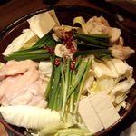 柳橋もつ元 - もつ鍋 醤油味 1人前1180円 位・・