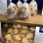グリーンマート - 店内:パンコーナー