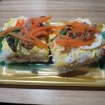 中央フード - 岩国寿司¥298