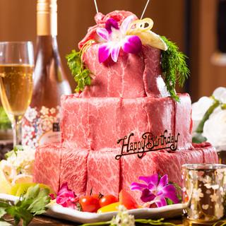 A5ランクのお肉を使用した究極の肉ケーキを実現!