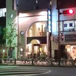 Tsukimisou -