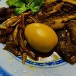chuukasaikandouhatsu - 鹵水蛋