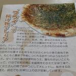 かねつき堂 - かねつき堂(埼玉県行田市本丸)パンフレット
