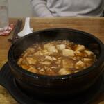 123823436 - 石鍋 麻婆豆腐