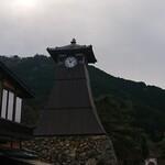 Shoukakutanakaya -