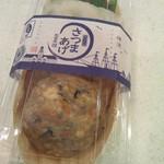 能登屋 - 料理写真:お楽しみセット