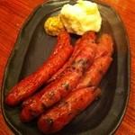 きんちゃん酒場 - あらびき、しそ、山菜ソーセージ