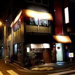 欧風カレー ボンディ - 神田小川町の裏通り、錦町更科の向かい