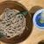 蕎麦割烹 黒帯 - 料理写真: