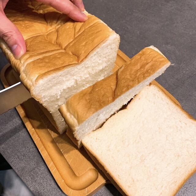 食パン はせがわ