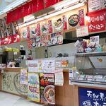 山小屋 - 山小屋 フジグラン丸亀店(九州筑豊ラーメン山小屋)