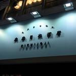未来日本酒店 -