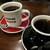 ミッツコーヒースタンド - ドリンク写真:(2020/1月)ドリップコーヒーMとS