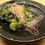 羽田市場 ギンザセブン - 菜の花の辛子醤油