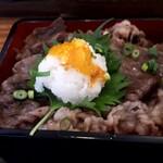123841157 - 特選丼 580円。