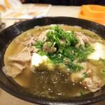 串カツ田中 - 肉吸い。美味しかった。カラダ温まりました。