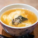 齋華 - 齋華麺 すっぽんのスープ