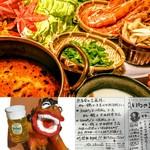 すぱいすキッチン ゆいま~る - カレー鍋コース(要予約)