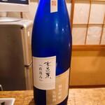 海鮮市場 からっ風 - 水芭蕉 純米吟醸生原酒 直汲み