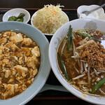 本格中華料理 翔悦 - 料理写真:麻婆豆腐丼&台湾麺